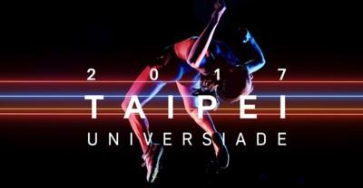 世大運》開幕式、賽事轉播 歐洲52國、亞太14國將看見台灣