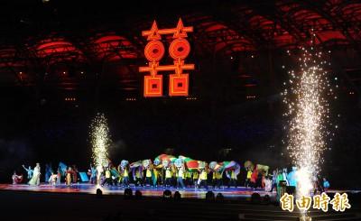 世大運》開幕式表演展多元文化 高科技舞台吸睛