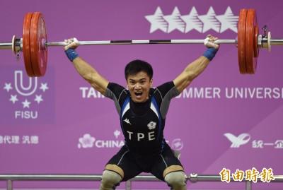 世大運》台灣喜奪第三牌 「布農族力士」高展宏快意鍍銅