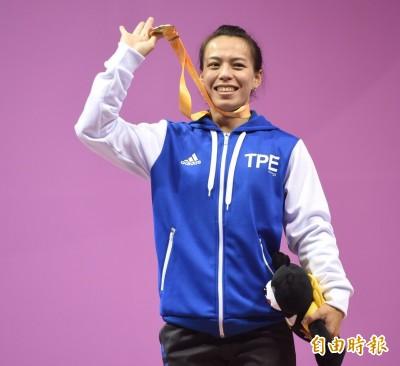 世大運》郭婞淳挺舉破世界紀錄 金牌輕鬆入袋