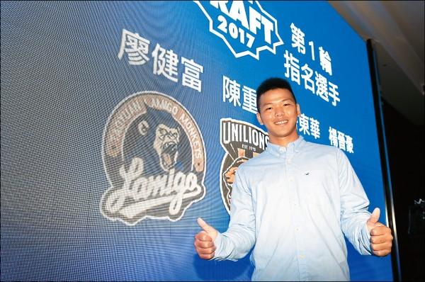 廖健富簽約金555萬 比大王高