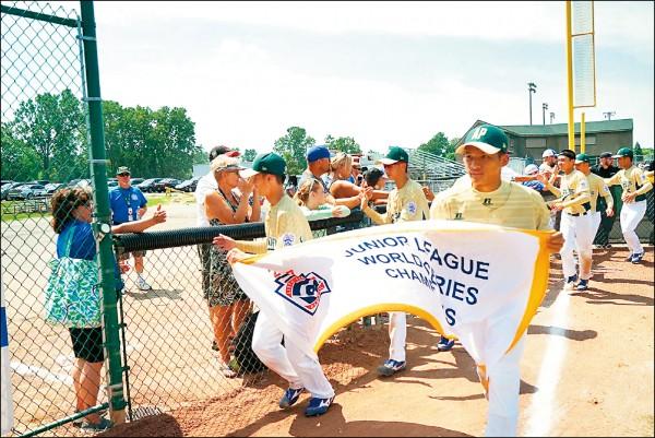 LLB世界次青少棒賽 台灣隊5連霸