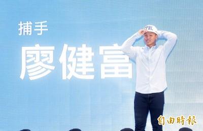 中職》猿隊和廖健富達合約共識 簽約金555萬、月薪6萬元