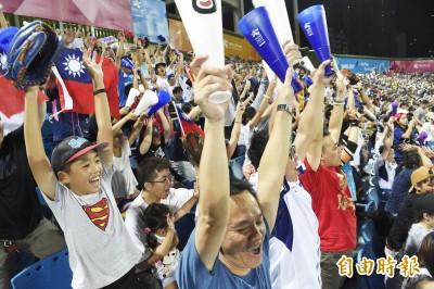 世大運》今晚台韓戰追加1500票 滿場8500人力挺