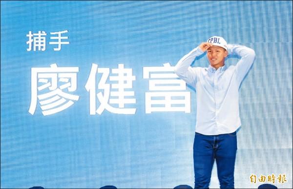 廖健富555萬簽約金 破3紀錄