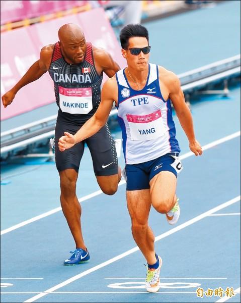 世大運》楊俊瀚100m衝進準決賽