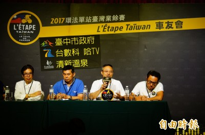 環法單站賽台中登場  以台灣之名躍上國際