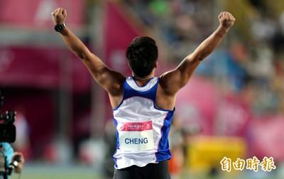 田徑》世大運台灣隊有多狂? 這2項狂電中國全運會金牌