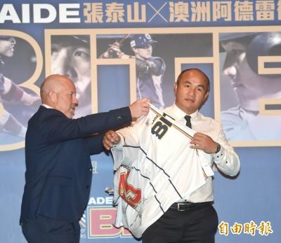 棒球》赴澳職證明「老將價值」 張泰山:我是台灣曼尼