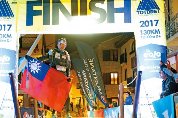 4天半翻越25座山頭 陳彥博「巨人之旅」完賽
