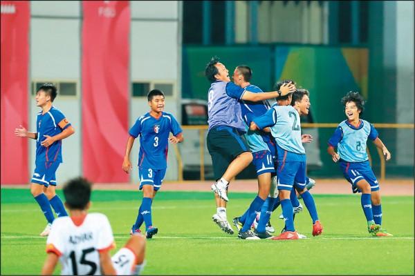 亞足聯U16錦標賽資格賽》補時進球 台逆轉勝汶萊