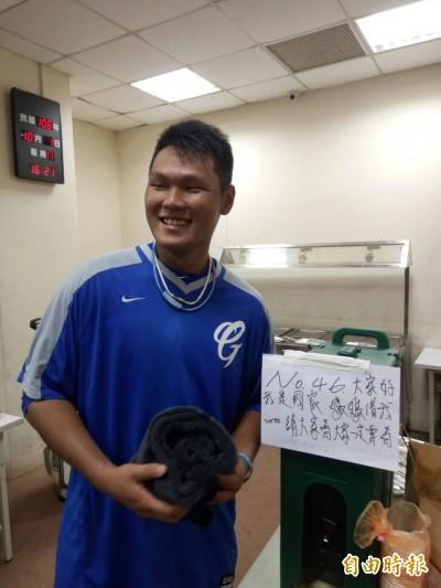 中職》還沒發薪就拿MVP 范國宸只好借錢請咖啡