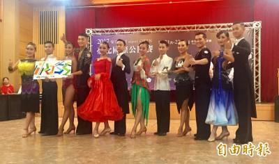 世界最強標準舞冠軍來台獻技 台北國際舞蹈公開賽21日開戰