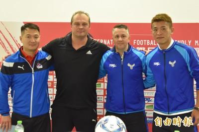 足球》台灣男足友誼賽明晚7點開戰 台灣、蒙古都要勝利