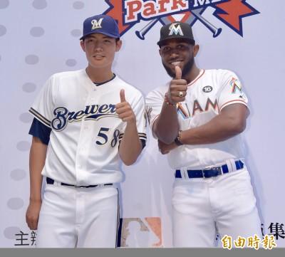 MLB》殷仔重砲隊友歐蘇納抵台  臭豆腐謝謝再連絡