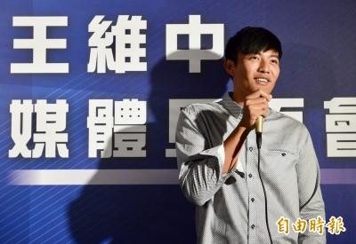 棒球》王維中也好想贏韓國 有意參加東京奧運
