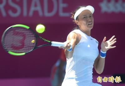 網球》張凱貞香港女網2連勝 「網球精靈」雙打4強卡位