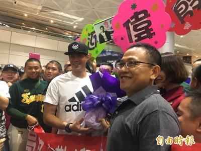 MLB》球迷擠爆機場 陳偉殷:「對不起,也謝謝大家。」