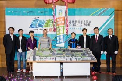 電競》運動產業博覽會將開跑 獨立電競場館即將亮相