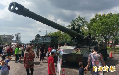 宜蘭全運會開幕 坦克、火箭車來助陣