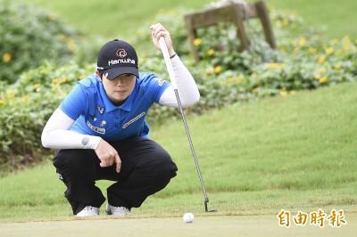 裙襬搖搖LPGA》台灣賽第3回合 池恩熙穩居首位 曾雅妮排22