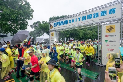石門水庫國際路跑賽 世大運選手榮獲11K男子總排名冠軍