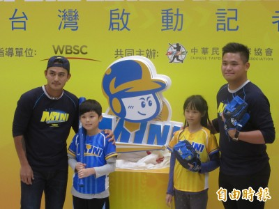 MLB》推廣Mini Baseball 旅美球星林子偉、胡智為憶當年