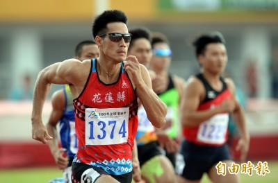 「台灣最速男」楊俊瀚200準決賽21秒47 明拚第3金(影音)