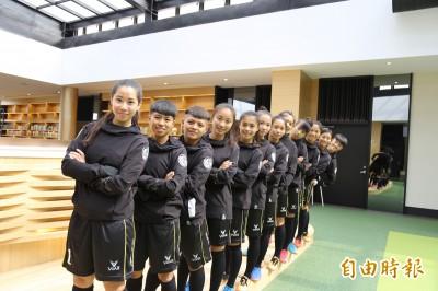 足球》來義女足出征西班牙   盼踢回世界冠軍