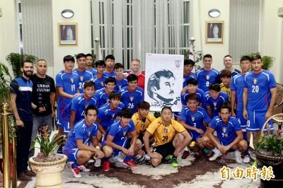 亞洲盃》土庫曼「拖時間」戰術奏效 2:1擊敗台灣晉級