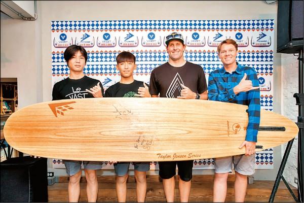 台灣國際衝浪公開賽 世界冠軍參戰