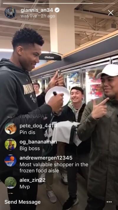 NBA》比勇士烤麵包機更狂? 球迷請字母哥簽平底鍋