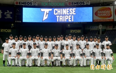 亞冠賽》給陳冠宇高評價 韓媒讚:台灣隊令人印象深刻