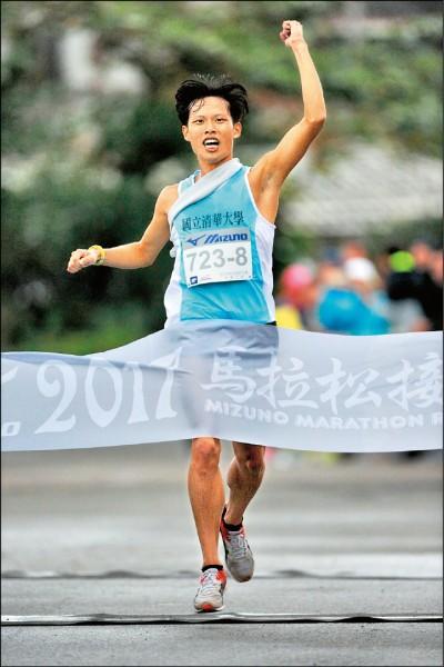 美津濃馬拉松接力賽 清大破紀錄摘冠