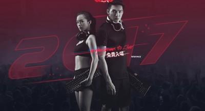 電競》「WF 2017」台北花博四日狂歡  ahq成員將現身同樂(影音)