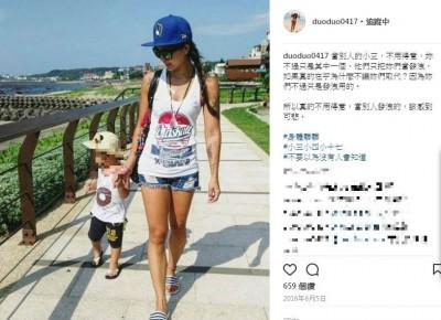中職》林泓育被爆偷吃 網友翻出老婆IG曾發文罵「小三」