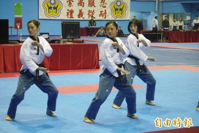 跆拳道》全國品勢錦標賽開打 世大運團隊演出「新品勢」
