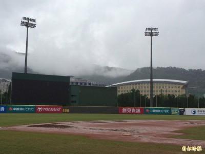 天候場地狀況不理想 黑豹旗4強賽延到明天