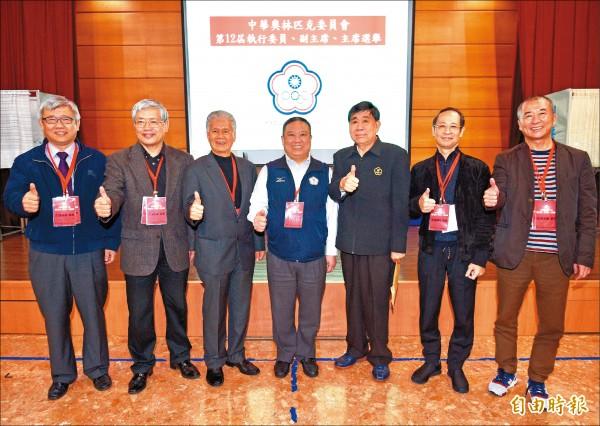 中華奧會急改選 正副主席續任4年