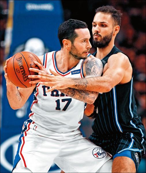 NBA》七六人不賞臉 魔術吞8連敗