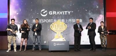 電競》韓商Gravity進軍電競市場 要讓玩家印象不再只有《仙境傳說》