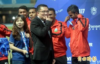 足球》國際邀請賽頒獎大亂!東帝汶狀況外、後3名差點難產
