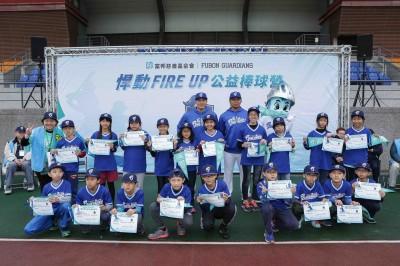 中職》球場如人生 林哲瑄、羅嘉仁勉勵小朋友「永不放棄」
