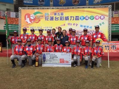 史上最佳成績!新竹市少棒聯隊奪台彩威力盃亞軍