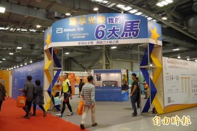 路跑》台北馬拉松博覽會有進步 跑者有感按讚