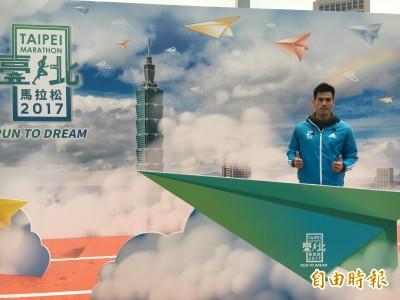 路跑》台北馬拉松低溫起跑 「最速男」楊俊瀚揮手暖心加油