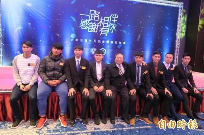 台灣企業贊助體育感恩餐會 體壇巨星雲集