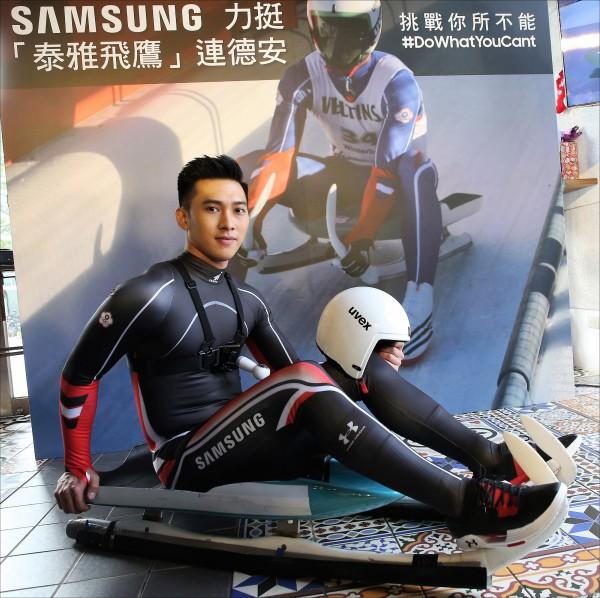 連德安拚進冬奧 台將第3人