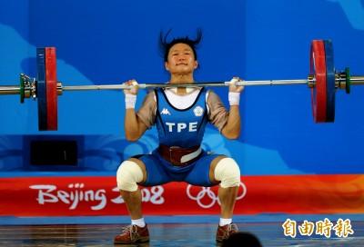 舉重》中國選手禁藥遭沒收獎牌 陳葦綾奧運金牌寄來了