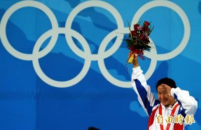 舉重》陳葦綾遞補奧運金牌獎金未入帳 後悔當初五百萬泡沫化